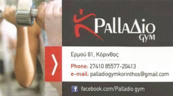 palladio gym