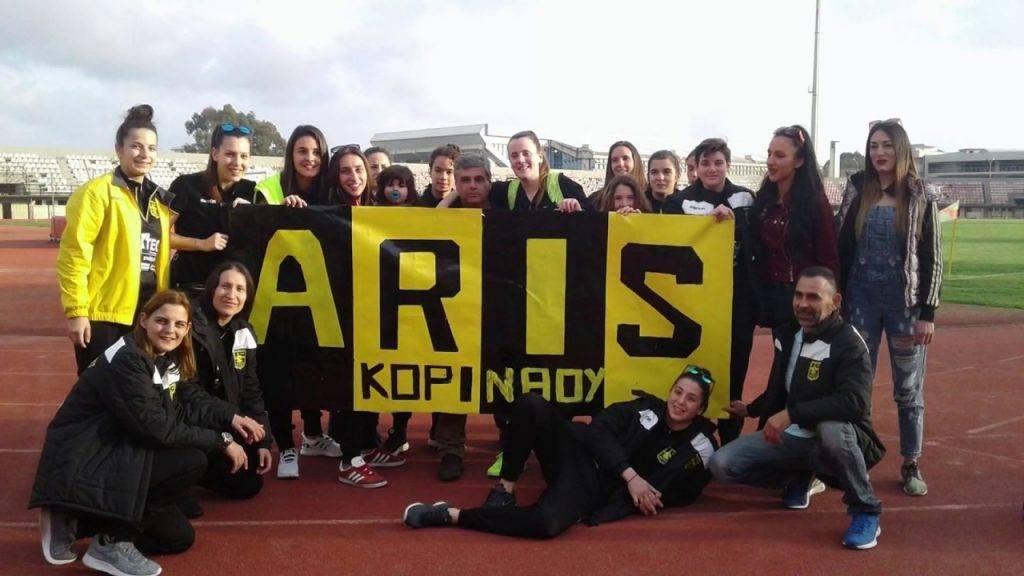 Αποτέλεσμα εικόνας για Άρης Κορίνθου γυναικεία ομάδα
