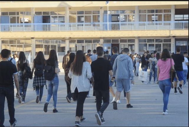 Αποτέλεσμα εικόνας για Στις 22 Μαΐου 2019 η λήξη των μαθημάτων για τα ΓΕΛ και τα ΕΠΑΛ - Στις 29 Μαΐου για τα Γυμνάσια - Δείτε την απόφαση