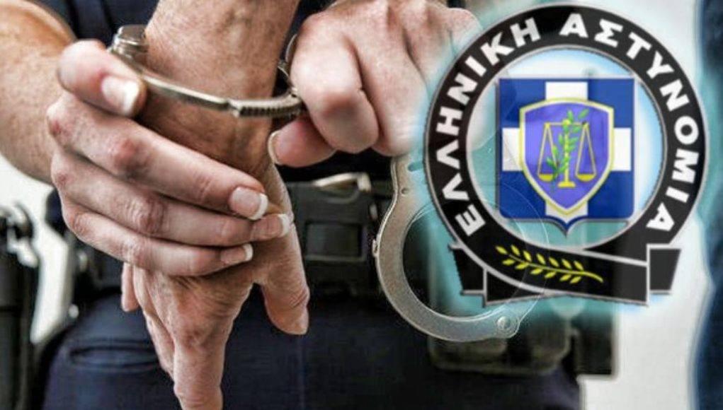 Αποτέλεσμα εικόνας για Συνελήφθησαν για ναρκωτικα